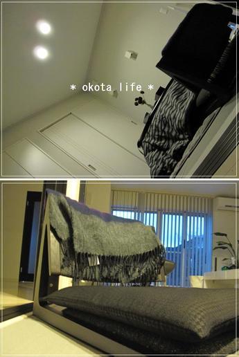 Okotalife2