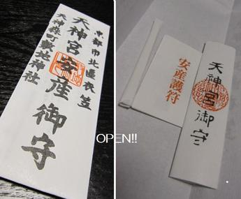 Inunohi2