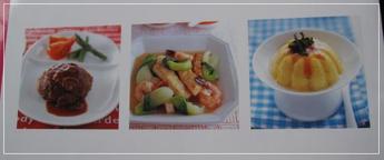 Dietbook2