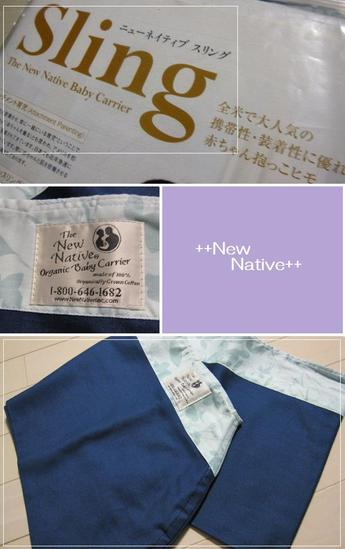 Newnative1