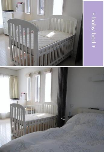 Babybed2