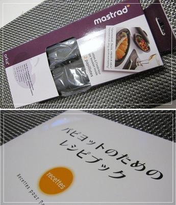Mastrad1