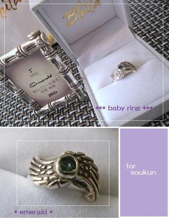 Ring2_4