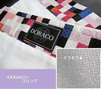 Doraco1
