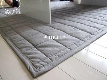 Mujiragu1