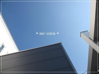 Aozora1