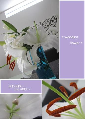 Weddingflower